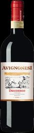Вино красное сухое «Avignonesi Desiderio» 2010 г.