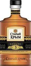 Коньяк российский «Старый Крым 3-летний»