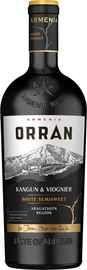 Вино белое полусладкое «Orran Kangun & Viognier»