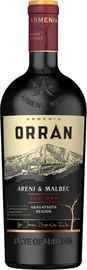 Вино красное сухое «Orran Areni & Malbec»