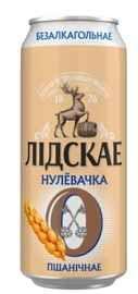 Пиво «Нулёвочка Пшеничное» в жестяной банке