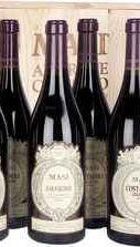 Набор красного сухого вина «Costasera Amarone» 1990г., 1998г., 2001г.