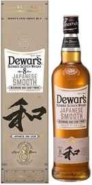 Виски шотландский «Dewar's Japanese Smooth 8 Years Old» в подарочной упаковка