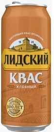 Квас «Лидский Хлебный» в жестяной банке