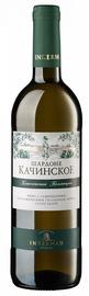 Вино белое сухое «Шардоне Качинское»