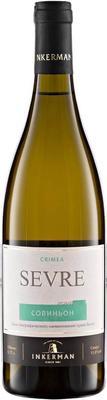 Вино белое сухое «Sevre Sauvignon» географического наименования