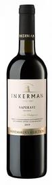 Вино красное сухое «Саперави Инкерман Вайнмастерс Селекшн»