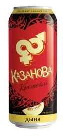 Напиток слабоалкоольный газированный «Казанова Дыня»