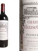 Вино красное сухое «Chateau L'Eglise-Clinet» 2004