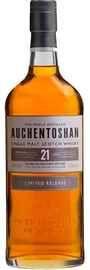 Виски шотландский «Auchentoshan 21 Years Old»