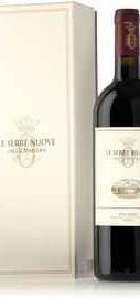 Вино красное сухое «Ornellaia Le Serre Nuove» 2010 г.
