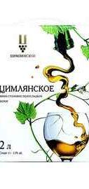 Вино столовое белое полусладкое «Цимлянское» Bag-in-Box