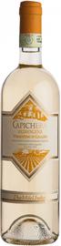 Вино белое сухое «Capichera Vigna'ngena» 2012 г.