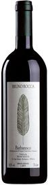 Вино красное сухое «Rabaja di Bruno Rocca Barbaresco» 2010 г.