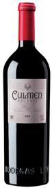 Вино красное сухое «LAN Culmen Reserva» 2007 г.