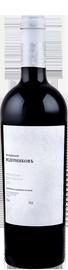 Вино красное сухое «Винодельня Ведерниковъ Красностоп Золотовский» 2011 г.