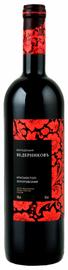 Вино красное сухое «Красностоп Золотовский» 2012 г.