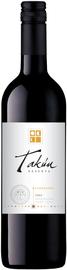 Вино красное сухое «Takun Carmenere Reserva» 2013 г.