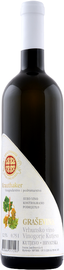 Вино белое сухое «Krauthaker Grasevina» 2013 г.