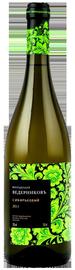 Вино белое сухое «Винодельня Ведерниковъ Сибирьковый» 2011 г.