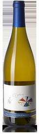 Вино белое сухое «Were Dreams...» 2012 г.