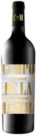 Вино красное сухое «Felix Solis Campo de la Mancha Tempranillo»