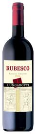Вино красное сухое «Lungarotti Rubesco» 2009 г.
