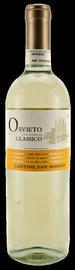 Вино белое сухое «San Marco Fontegaia Orvieto Classico» 2010 г.