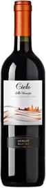 Вино красное полусухое «Cielo e Terra Merlot & Raboso»
