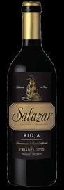Вино красное сухое «Salazar Crianza» 2011 г.