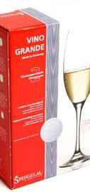 «Spiegelau Vino Grande Champagne» набор из 2-х бокалов