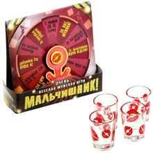 Алкогольная игра «Пьяная рулетка Мальчишник» с 4 рюмками