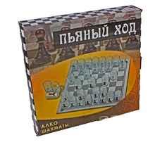 Алкогольная игра «Пьяные шахматы»