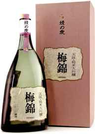 Саке «Umenishiki Yamakava Hime-No-Ai Tenmi» в подарочной упаковке