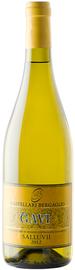 Вино белое сухое «Castellari Bergaglio Gavi Salluvii» 2017 г.