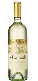 Вино белое сухое «Giuseppe Gabbas Vermentino di Sardegna Manzanile» 2012 г.