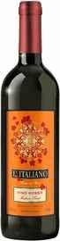 Вино красное полусладкое «Natale Verga L'Italiano Rosso medium-sweet»