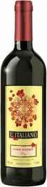 Вино красное сухое «Natale Verga L'Italiano Rosso dry»