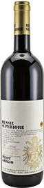 Вино белое сухое «Russiz Superiore Col Disore Collio Pinot Grigio» 2012 г.