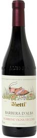 Вино красное сухое «Vietti Barbera d'Alba Scarrone Vigna Vecchia» 2011 г.