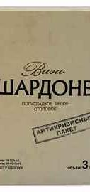 Вино столовое белое полусладкое «Крымский винный завод Шардоне (Тетра Пак)»