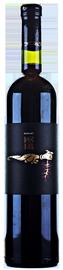Вино красное сухое «Wine Cellars of Tvrdos Monastery Merlot Izba»