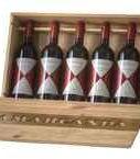 Набор из 6 красных сухих вин «2 Ca'Marcanda 2004, 2 Ca'Marcanda 2005, 2 Ca'Marcanda 2006»