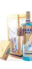 Водка «Байкал Айс» в подарочной упаковке