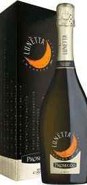 Игристое вино белое брют  «Cavit Lunetta Prosecco» в подарочной упаковке