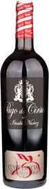 Вино красное сухое «Pago de Cirsus Cuvee Especial»