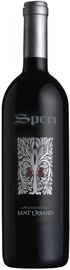 Вино красное сухое «Valpolicella Sant'Urbano» 2011 г.
