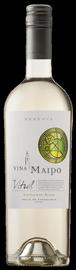 Вино белое сухое  «Vina Maipo Vitral Sauvignon Blanc Reserva» 2014 г.