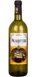 Вино белое сухое «Ркацители Крымское»