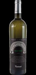 Вино белое сухое «Fantinel Frontiere» 2012 г.
